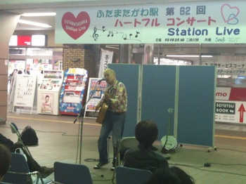 GoroNakagawa.jpg